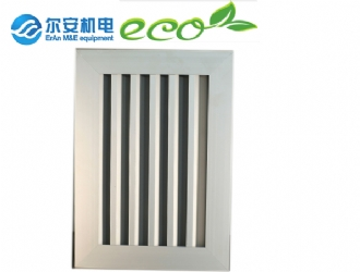 Vertical Louver Air Outlet
